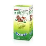 金雀敏植物性乳酸菌