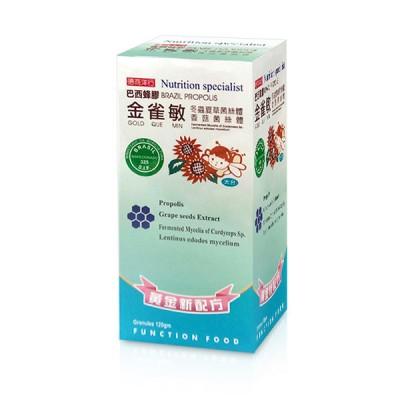 金雀敏巴西蜂膠冬蟲夏草營養素