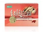 漢本方紅麴納豆激酶