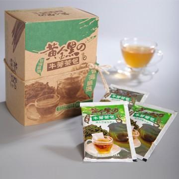 黃金黑牛蒡茶包