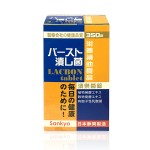潰樂菌錠 LACBON TABLET