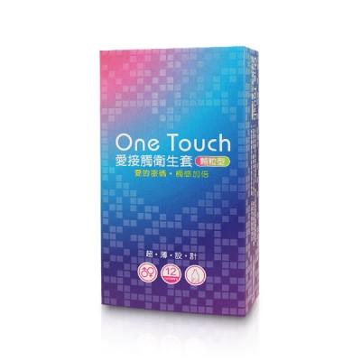 One Touch 愛接觸保險套【顆粒型】