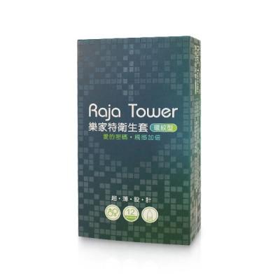 Raja Tower 樂家特保險套【環紋型】
