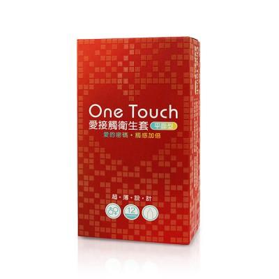 One Touch 愛接觸保險套【平面型】