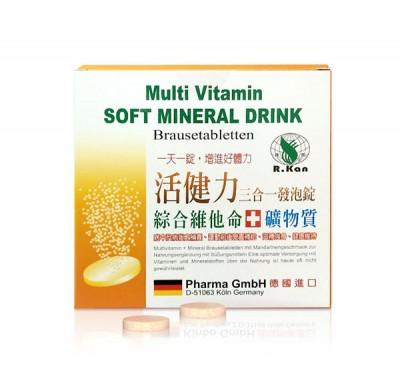 活健力綜合維他命+礦物質三合一發泡定-8錠