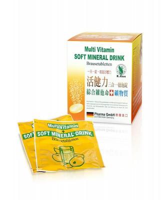 活健力綜合維他命+礦物質+三合一發泡錠-120錠